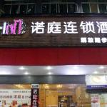 Loft Inn Shaoguan Jiefang Road Branch,  Shaoguan