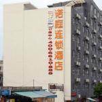 Loft Inn Shaoguan Donggangling Branch,  Shaoguan