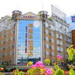 Loft Inn Shanguan Pedestrian Street Jinkang Bridge Branch, Shaoguan
