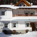Photos de l'hôtel: Monte Vista, Ischgl