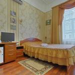 Mini Hotel Petrogradskiy, Saint Petersburg