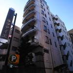 Hotel Rafaie (Adult Only),  Tokyo
