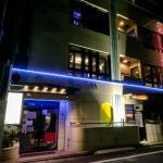 Spa & Capsule Hotel GrandPark-Inn Sugamo, Tokyo