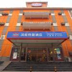 Hanting Express Hotel Beijing Shilipu,  Beijing