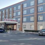 Beijing Konggang Lanwan International Hotel, Shunyi