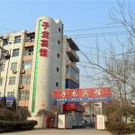 Hotel Pictures: Shijiazhuang Zilong Hotel, Shijiazhuang
