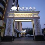 Shantou Oujue Hotel, Shantou