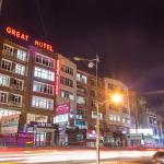 Great Hotel, Ulaanbaatar
