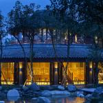 Six Senses Qing Cheng Mountain,  Dujiangyan