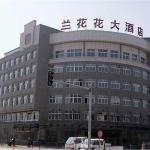 Lanhuahua Hotel North Qinghe Street,  Yinchuan