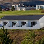 Saeluhus Apartments & Houses,  Akureyri