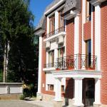 Zdjęcia hotelu: Chateau Montagne Hotel Troyan, Trojan