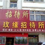 Yinchuan Meiyuan Guest House, Yinchuan