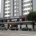 Loft Inn Shaoguan Qujiang People Park Branch, Shaoguan