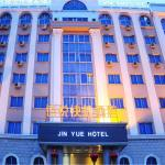 Hotel Pictures: Jinyue Express Hotel, Harbin