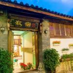 Ji Su Inn, Lijiang