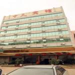 Jiangxi Ji'an Zhongtian Inn, Jian