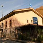 Hotel Restaurante Ribera del Chicu, Arriondas