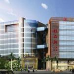 Shenzhen Guipinxuan Hotel,  Shenzhen