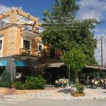 Yiannis Apartments, Ioannina