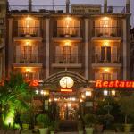 Greek House Hotel,  Néos Marmarás