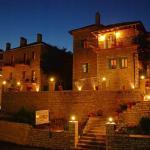 Hotel Ladias, Monodendri