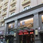 Century Shengye Inn, Ningbo
