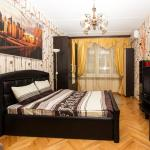 Apartlux on Novy Arbat Street, Moscow