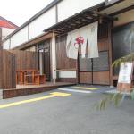 Musubi-an Arashiyama Guest House, Kyoto