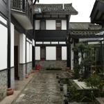 Hotel Pictures: Ease Resort, Emeishan