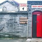 Wada International Hostel, Beijing