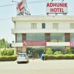 Adhunik Hotel Behror, Behror
