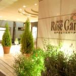 Hotel Rose Garden Shinjuku, Tokyo