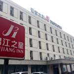 Jinjiang Inn - Changchun Convention & Exhibition Center,  Changchun