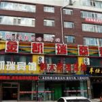 Changchun Jinkairui Business Hotel, Changchun
