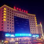 Guang Xi Nan Ning Xi Xiang Feng Hotel, Nanning