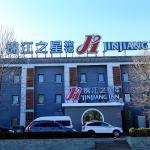 Jinjiang Inn - Beijing Houhai, Beijing