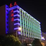 Changsha Taitian Hotel, Changsha