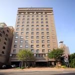 Quintessa Hotel Sasebo, Sasebo