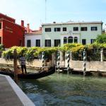 Pensione Accademia - Villa Maravege,  Venice