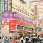 HuiJia Express Hotel, Shijiazhuang