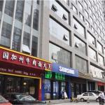 Leke Apartment, Shijiazhuang