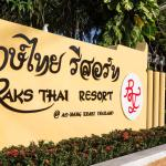 Raks Thai Resort,  Ao Nang Beach
