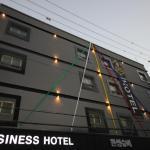 Business Hotel Busan Station, Busan
