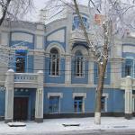 Dom Sivre Hotel, Samara