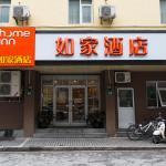 Home Inn Shanghai Nanjing Road Pedestrain Street Xiamen Road, Shanghai