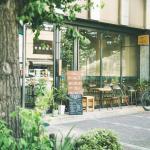 Len Kyoto Kawaramachi, Kyoto