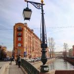 Comfitel Demidov Bridge Hotel, Saint Petersburg