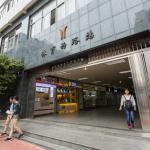 U Jia (Dongzhou Mansion Branch),  Guangzhou