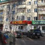Hostel Gurtyeva,  Oryol